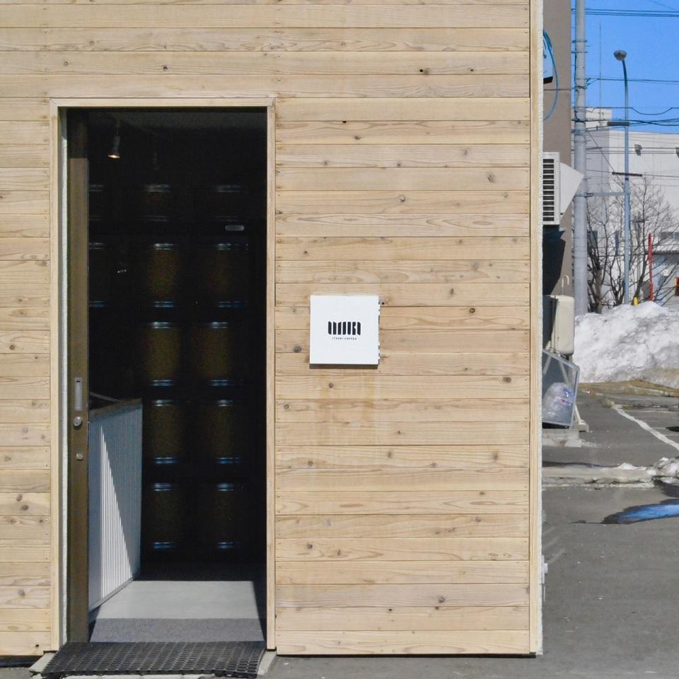 イツキコーヒー清田店